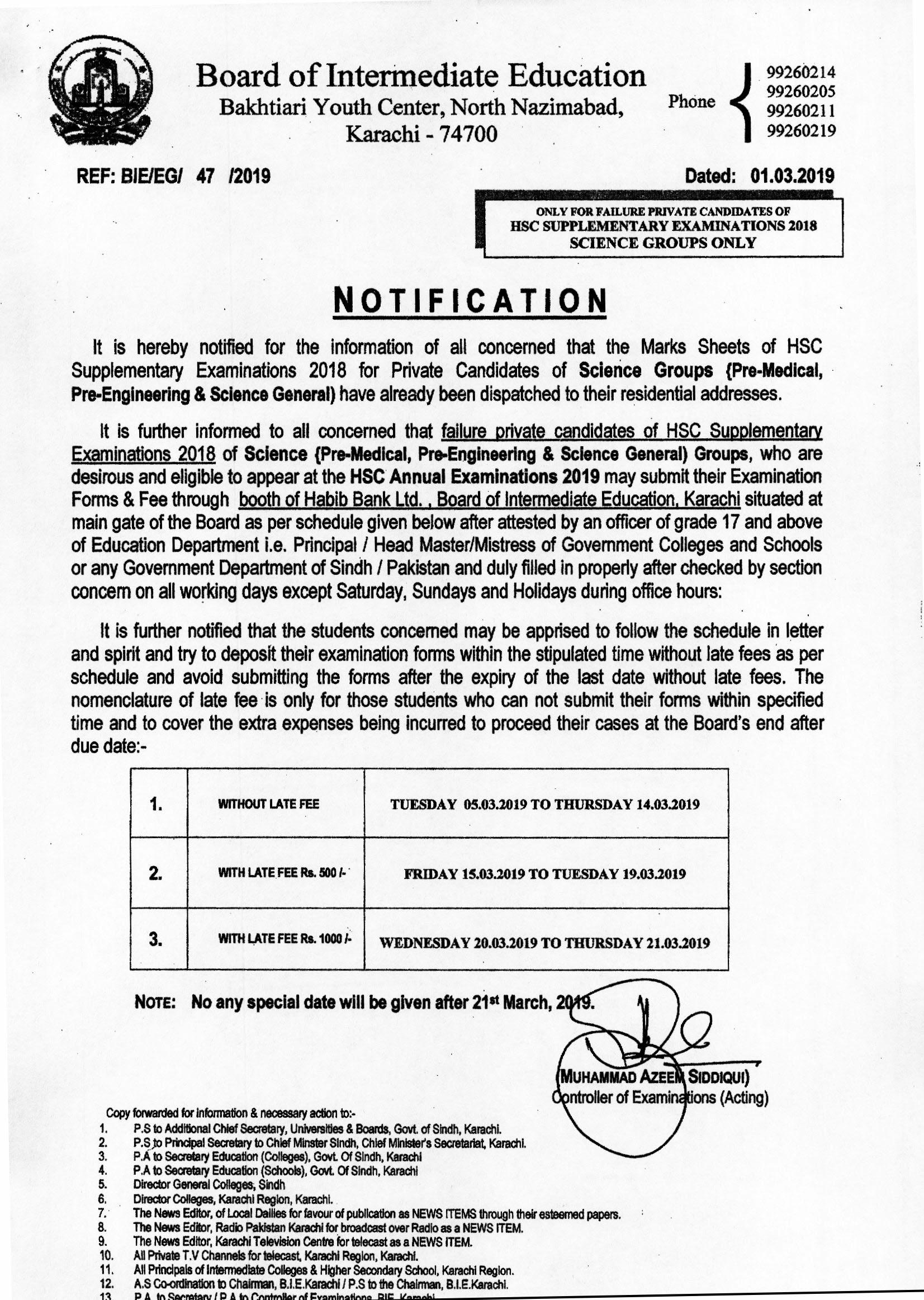Welcome to Board of Intermediate Education Karachi