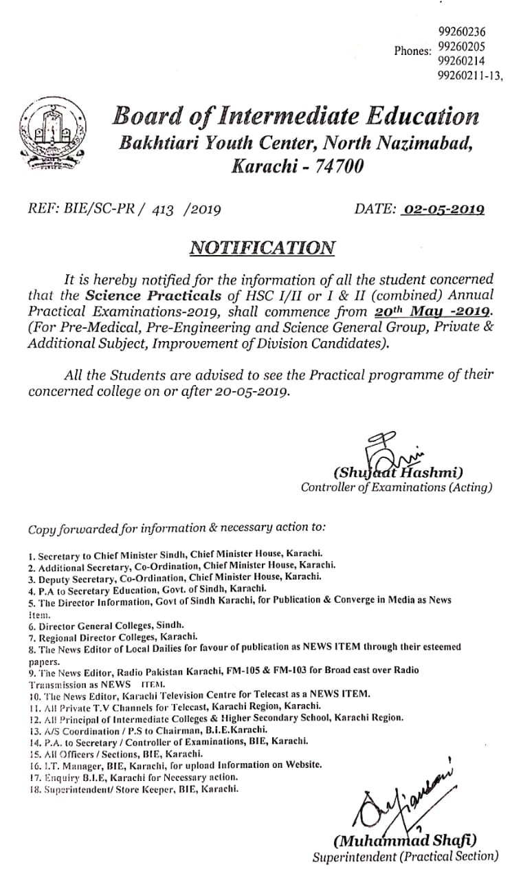 Welcome to Board of Intermediate Education Karachi