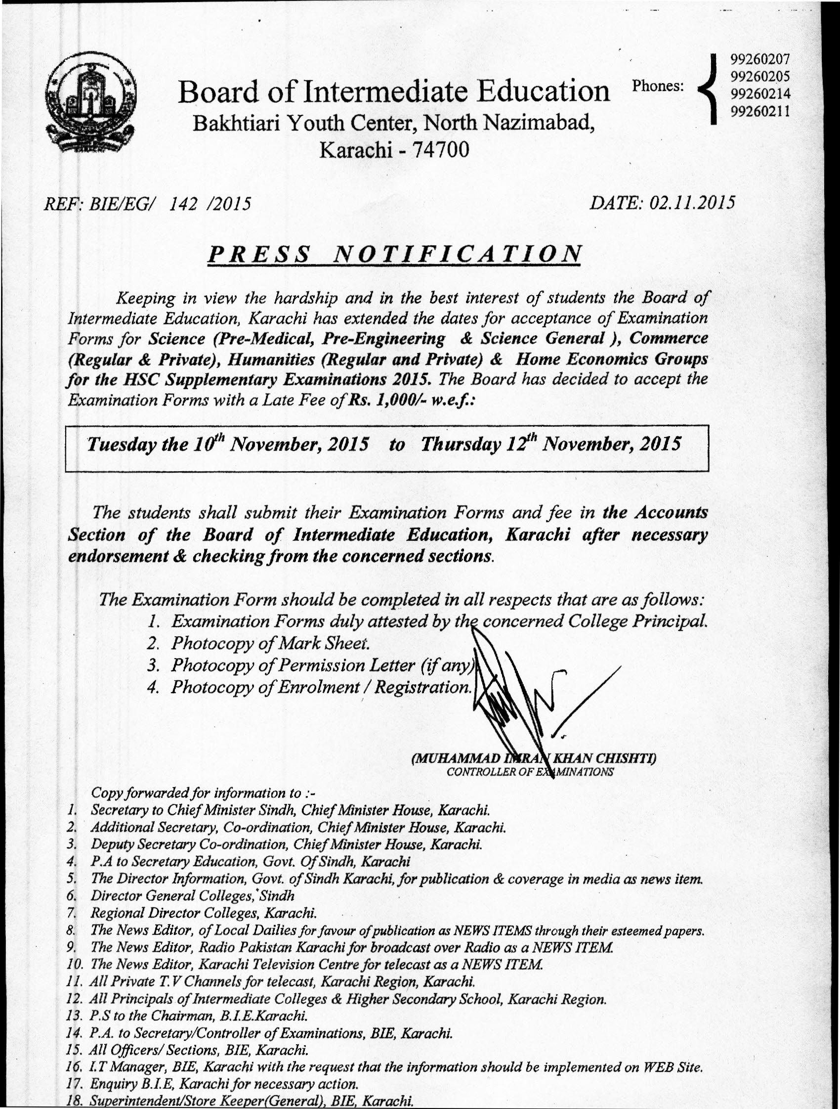 Press Notification Of Supplementary Examination Forms Submission Special Dates From 10th Nov